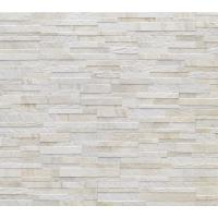 Cube White Wall Tile 15x61cm