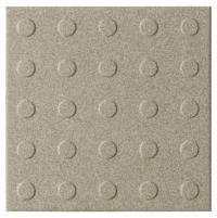 Dorset Multidisc Steel Grey Quarry Tile 15x15cm